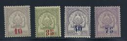Tunesien 44/47 ** - Unused Stamps