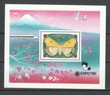 Mongolia 1991 Mi Block 165 MNH BUTTERFLY - TRAIN - Mariposas