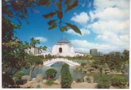 °°° 13494 - TAIWAN - TAIPEI - MEMORIAL HALL - 1982 With Stamps °°° - Taiwan