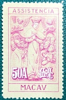 MACAU 1945 50 AVOS ASSISTENCIA, MERCY STAMPS, UM ISSUED WITHOUT GUM, PERF. 11 X 10 1\2 (VERTICAL X HORIZONTAL) - Autres