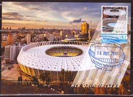 UKRAINE 2019 Maxi Card Football Soccer National Sports Complex Olympic Stadium In Kiev Architecture #113 - Ukraine