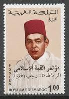 Morocco 1969 Mi# 655** KING HASSAN II, FIRST ARAB SUMMIT CONFERENCE, RABAT - Maroc (1956-...)
