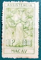 MACAU 1950'S 1 PATACA ASSISTENCIA, MERCY STAMPS, UNUSED NO GUM AS ISSUED, LIGHT HORIZ. CREASE AT MIDDLE - Autres