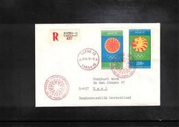Bulgaria 1973 Olympic Congress Interesting Cover - Juegos Olímpicos