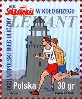 2019.08.02. Nationwide Street Run NSZZ SOLIDARNOSC In Kolobrzeg - MNH - Ungebraucht