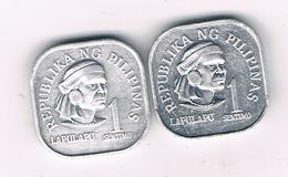 1 SENTIMO  1977+ 1978  FILIPPIJNEN /5722/ - Philippinen
