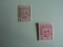 Postes Chérifiennes 1912 Mosquée D'Assanouas (Tanger) -n°1 Et 2 Neuf Avec Charnière/trace - Cote 25€ - Locals & Carriers