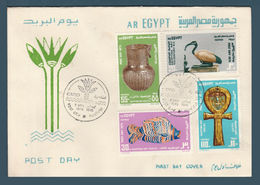 Egypt - 1975 - RARE - FDC - Post Day - Egyptian Art Works From 12th-centuries BC - Egypt