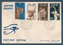 Egypt - 1976 - Very RARE - FDC - Post Day - From Tutankhamen's Tomb - Egypt