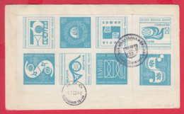 246484 / Bulgaria 1969 CINDERELLA LABEL VIGNETTE World Philatelic Exhibition SOFIA 69 , BIRD DOVE POSTHORN , Bulgarie - Fantasy Labels