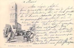 Afrique Tunisie  KAIROUAN  Mosquée  - ( Editions  ND124) *PRIX FIXE - Tunisia