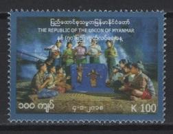 Myanmar (2019) - Set -  /  Puppets - Marionetas - Culture - Marionetas