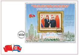 IN STOCK:FDC:North Korea 2019 Historic Summit Meetingg In Pyongyang Kim Jong-un And Xi Jinping China   Souvenir Sheet - Korea (Nord-)