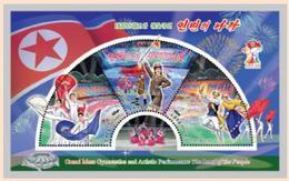 North Korea 2019 Grand Mass Gymnastics And Artistic Performance The Land Of People  PERF Sheetlet - Korea (Nord-)