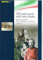 ITALIA 2011 -  150° UNITA' D'ITALIA - EMISSIONE CONGIUNTA ITALIA/SAN MARINO  - SENZA SPESE POSTALI - 6. 1946-.. Republic