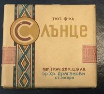 FULL    TOBACCO  BOX    CIGARETTES  BULGARIA  SABICE - Contenitori Di Tabacco (vuoti)