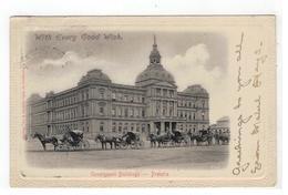 Pretoria  Government Buildings - Afrique Du Sud