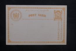 BORNEO - Entier Postal Non Circulé - L 36890 - North Borneo (...-1963)
