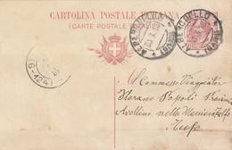 Alberobello. 1918. Annullo Guller ALBEROBELLO (BARI), Su Cartolina Postale Completa Di Testo - 1900-44 Victor Emmanuel III