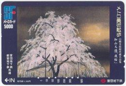 JAPAN B-844 Metro Ticket - Painting, Plant, Tree - Used - Japon