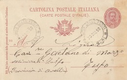 Acquaviva Delle Fonti. 1899. Annullo Guller ACQUAVIVA DELLE FONTI  (BARI), Su Cartolina Postale Completa Di Testo - Marcofilie