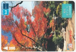 JAPAN B-903 Metro Ticket - Plant, Tree - Used - Japon