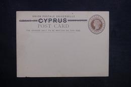 CHYPRE - Entier Postal Surchargé Non Circulé - L 36898 - Cyprus (...-1960)
