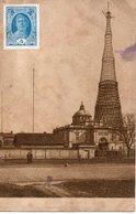 MOSCOU - Radio Station Chabolovka - Circulé 1928 - Russia