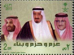 ARABIE SAOUDITE Journée Nationale 1v 2015  Neuf ** MNH - Arabie Saoudite