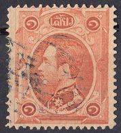 SIAM - 1883 - Yvert 3 Usato. - Siam