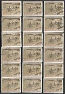 9R-923:18zegels:N°1695... Om Verder Uit Te Zoeken... Course Cycliste... - 1923-1991 URSS