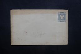 CHINE - Entier Postal De La Poste De Shangaï Non Circulé - L 36932 - China