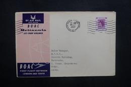 HONG KONG - Enveloppe 1er Vol Hong Kong / Tokyo En 1957 - L 36935 - Hong Kong (...-1997)