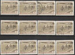 9R-921:12zegels:N°1695... Om Verder Uit Te Zoeken... Course Cycliste... - 1923-1991 URSS