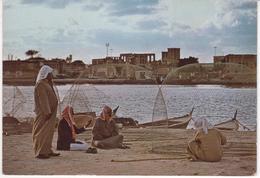 °°° 13500 - UAE - FISHERMEN - 1985 °°° - Emirati Arabi Uniti