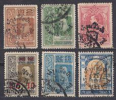 SIAM - 1920 - Serie Completa Composta Da 6 Valori Usati: Yvert 152/157, Alcuni Siglati Sul Retro Dal Perito Diena. - Siam