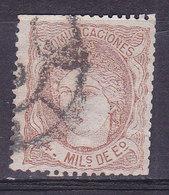 ESPAGNE, Régence, N° 104, Cote 17.5€( ES190801/5.3) - 1870-72 Regentschaft