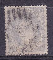 ESPAGNE, Régence, N° 106, Cote 9€( ES190801/5.4) - 1870-72 Regentschaft