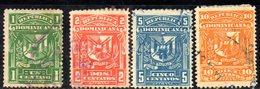APR2013 - REPUBBLICA DOMINICANA 1895 , Serie Yvert 78/81  Usata (2380A) - Repubblica Domenicana