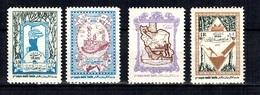 Iran YT N° 815/818 Neufs *. B/TB. A Saisir! - Iran