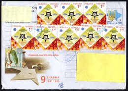 UCRAINA 2019 - REGISTERED LETTER - 50th ANNIVERSARY OF THE FIRST EUROPA STAMPS - STATIONARY - Europa-CEPT