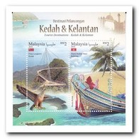 Maleisië 2016, Postfris MNH, Bird, Bridge, Tree, Boat - Maleisië (1964-...)
