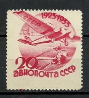 RUSSLAND RUSSIA 1934 Michel 464 A Z (*) Perf 10 1/2 - 1923-1991 UdSSR
