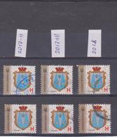 2017 - 2018 Ukraine 9th Definitive Used Stamps With Colour Varieties - Ukraine
