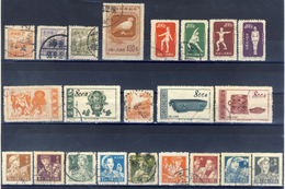 China - PRC - Lot Of Canceled Stamps - One Images - 1949 - ... Volksrepublik