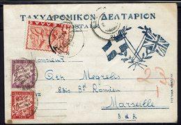 Grèce - 1941 - Carte Lettre Correspondance Militaire De Grèce Pour Marseille - Affr. Insuffisant, Taxe 2,30 à L'arrivée. - Grecia