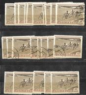 9R-920:25zegels:N°1695... Om Verder Uit Te Zoeken... Course Cycliste... - 1923-1991 URSS