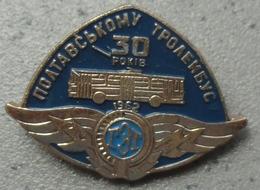 Ukraine. 30 Years Of Poltava Trolleybus. C2 - Transportation
