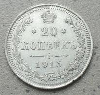 Russie, Nicolas II, 20 Kopeks, 1915, St. Petersbourg, Argent. C1 - Russie
