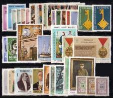 1968 TURKEY YEAR COMPLETE SET ALL MNH ** - 1921-... Republiek